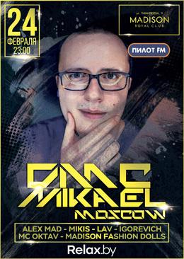 DMC Mikael (Moscow, RU)