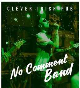 Концерты Концерт группы No Comment C 2 июля