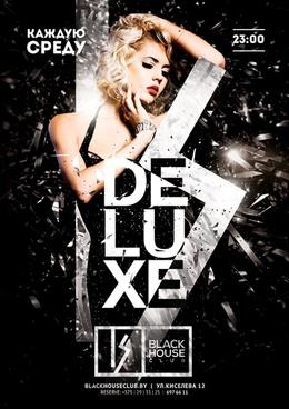 Вечеринки Deluxe 26 октября, ср