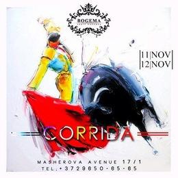 Коррида