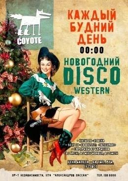 Шоу Disco-Western