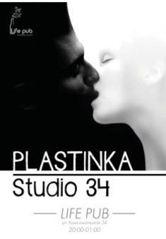 Plastinka. Studio 34