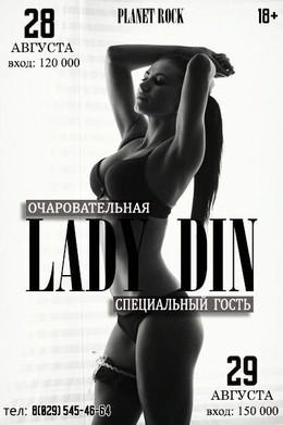 Lady Din