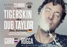 Tigerskin -  мировая легенда электронной музыки