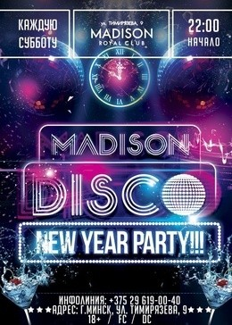 Madison disco New Year party