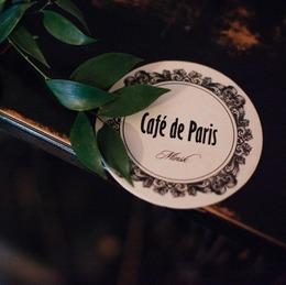 Музыкальные вечера в ресторане «Cafe de Paris»