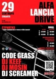 ALFA-LANCIA DRIVE