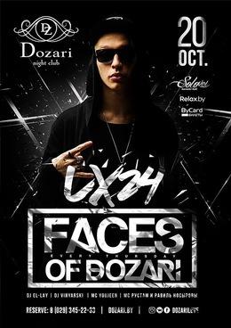 Концерты Faces of Dozari — Lx24 20 октября, чт