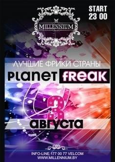 Planet Freak