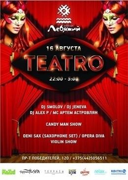 Teatro party