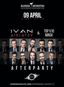 Afterparty «Ivan Aiplatov & Top 10 Minsk» fashion show