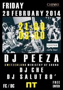 Dj Peeza (Швейцария)