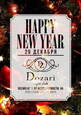 Happy New Year — Dozari