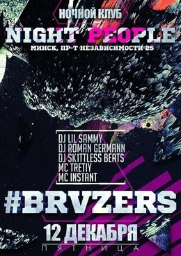 #BRVZERS