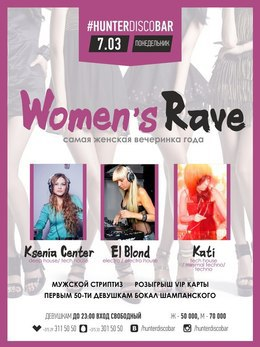 Women's Rave