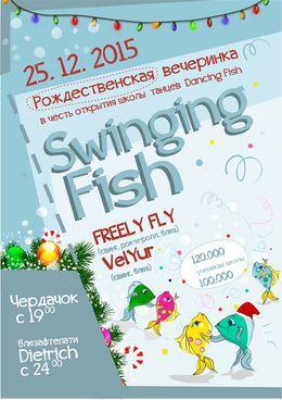 Рождественская вечеринка Swinging Fish