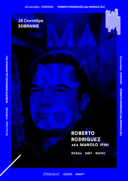 Azara Event Group presents:  Roberto Rodriguez (freerange,compost)