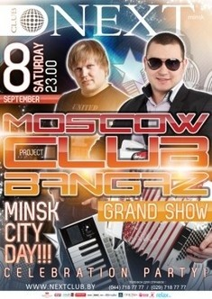 Moscow Club Bangaz
