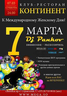 DJ Pankov