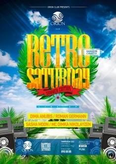 Retro Saturday (Summer Edition)