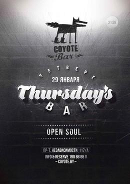 Thursday's Bar. Группа Open Soul