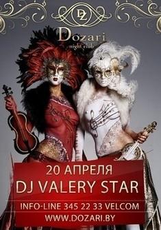 Dj Valery Star (Украина)
