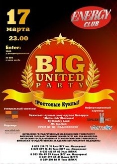 Big United Party