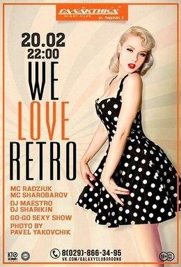 We love retro