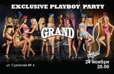 Exclusive Playboy Party Grand