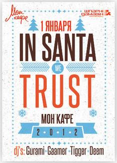 In Santa We Trust
