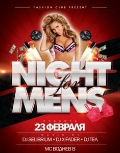 Night for Men