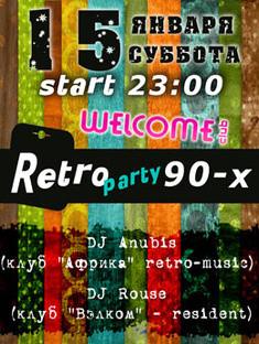 Retro-music 90-х