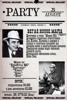 House.Mafia