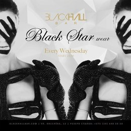 RnB проект совместно с Black Star wear