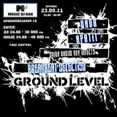 Ground Level. Breakbeat Selection