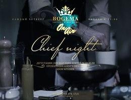 Chief Night
