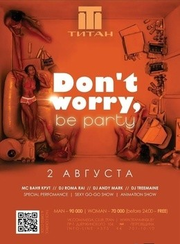 Don't worry, be party