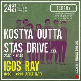 Stas Drive — Kiev (SNW + After Party)
