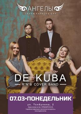 Концерт группы De Kuba lounge r'n'b