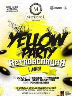 Yellow Party: RETROнсляциЯ