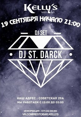 DJ St. Darck