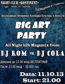 Big Art Party