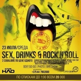 Sex, Drinks & Rock'n'Roll