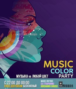 Music Color Party