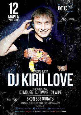DJ KirilLove