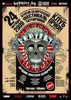 BodyFest 2009