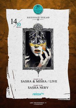 Sasha & Misha / Sasha Nerv