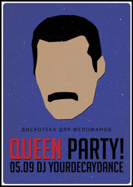 Queen Party с SheJay Yourdecaydance