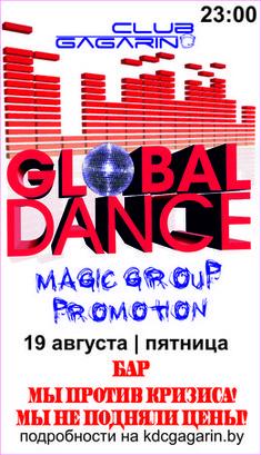 Global Dance
