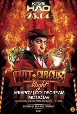 Hot Circus